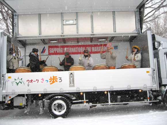 Entertainment at the Sapporo Skimarathon