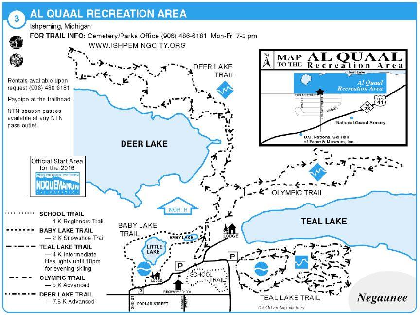 Al Quaal Recreation Area